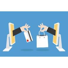 Безопасно онлайн пазаруване (част 1)