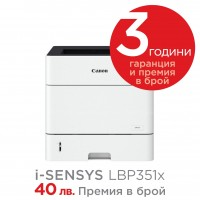 Canon i-SENSYS LBP351x лазерен принтер