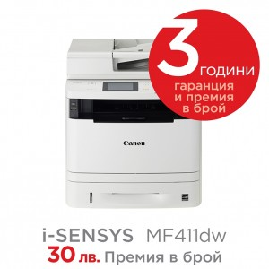 Canon i-SENSYS MF411dw лазерен мултифункционал