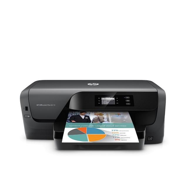 HP OfficeJet Pro 8210 мастиленоструен принтер