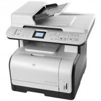 HP Color LaserJet CM1312nfi цветен лазерен мултифункционал (употребяван)