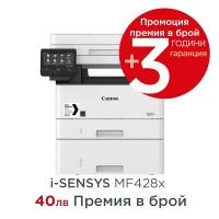 Canon i-SENSYS MF428x лазерен мултифункционал