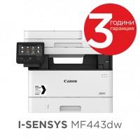 Canon i-SENSYS MF443dw лазерен мултифункционал