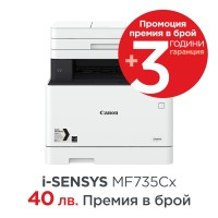Canon i-SENSYS MF735Cx цветен лазеренен мултифункционал