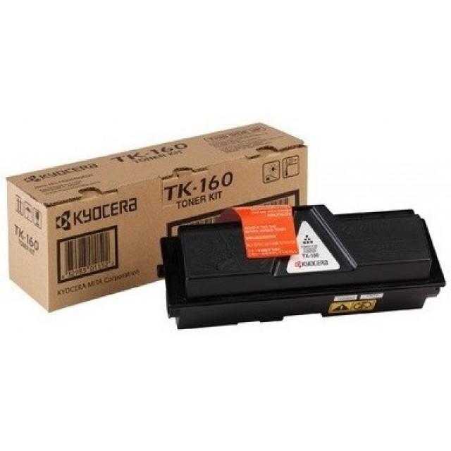 Kyocera TK-160 изкупуване на празна черна тонер касета