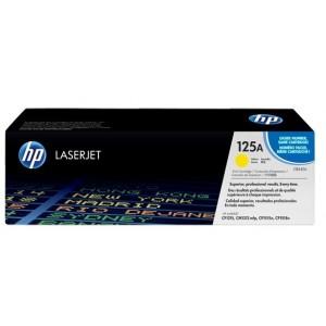 HP CB542A изкупуване на празна жълта тонер касета