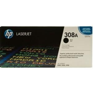 HP Q2670A изкупуване на празна черна тонер касета