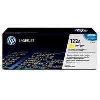 HP Q3962A изкупуване на празна жълта тонер касета