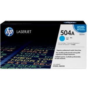 HP CE251A изкупуване на празна синя тонер касета
