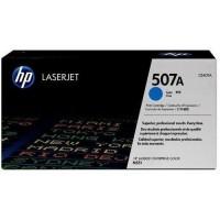 HP CE401A изкупуване на празна синя тонер касета