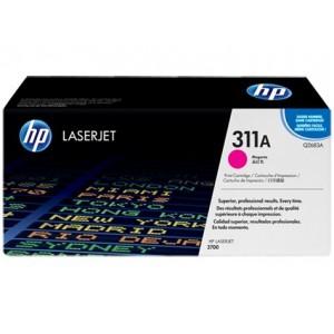 HP Q2683A изкупуване на празна червена тонер касета