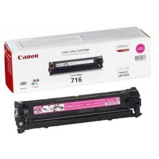 Canon CRG-716M изкупуване на празна червена тонер касета