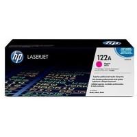 HP Q3963A изкупуване на празна червена тонер касета