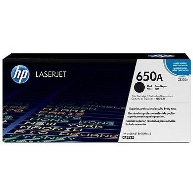 HP CE270A изкупуване на празна черна тонер касета