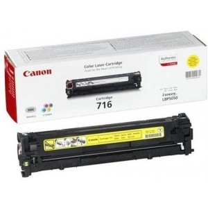 Canon CRG-716Y изкупуване на празна жълта тонер касета