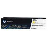 HP CF352A изкупуване на празна жълта тонер касета