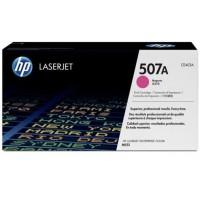 HP CE403A изкупуване на празна червена тонер касета