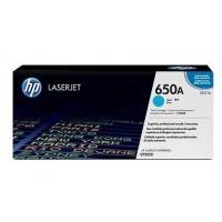 HP CE271A изкупуване на празна синя тонер касета