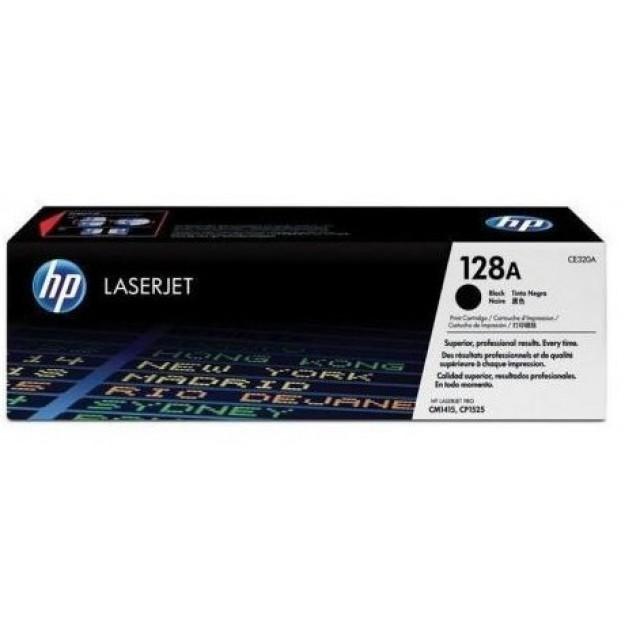 HP CE320A изкупуване на празна черна тонер касета