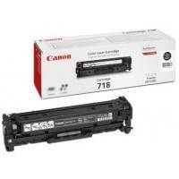 Canon CRG-718B изкупуване на празна черна тонер касета