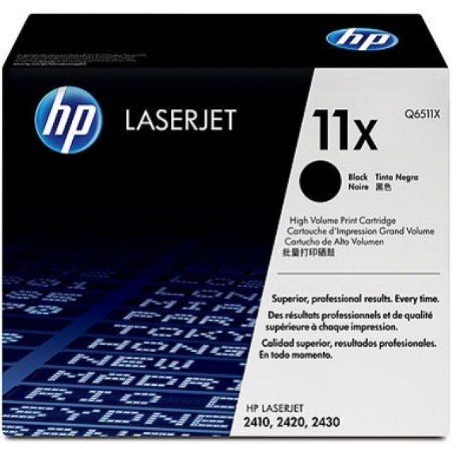 HP Q6511X изкупуване на празна черна тонер касета