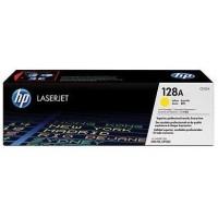 HP CE322A изкупуване на празна жълта тонер касета