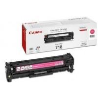 Canon CRG-718M изкупуване на празна червена тонер касета