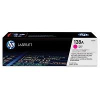 HP CE323A изкупуване на празна червена тонер касета