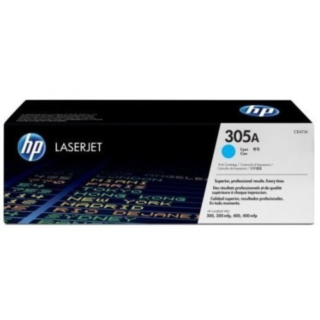 HP CE411A изкупуване на празна синя тонер касета