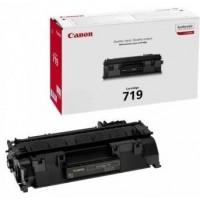 Canon CRG-719 изкупуване на празна черна тонер касета