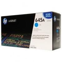 HP C9731A изкупуване на празна синя тонер касета