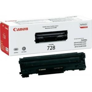 Canon CRG-728 изкупуване на празна черна тонер касета