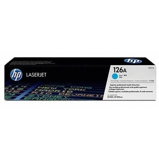 HP CE311A изкупуване на празна синя тонер касета