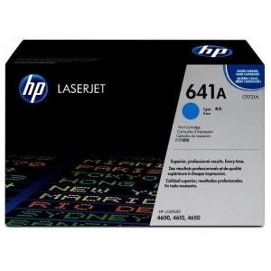HP C9721A изкупуване на празна синя тонер касета