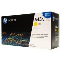 HP C9732A изкупуване на празна жълта тонер касета