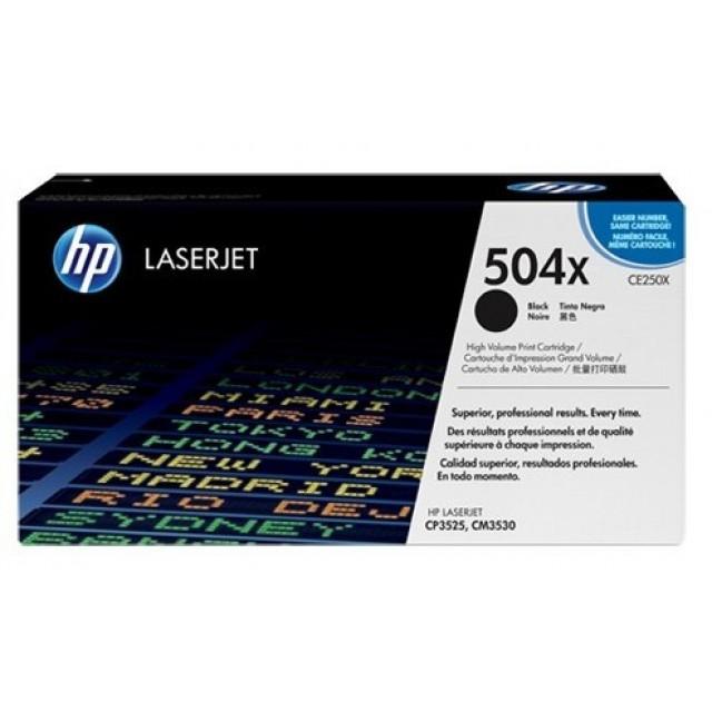 HP CE250X изкупуване на празна черна тонер касета
