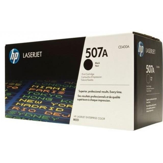 HP CE400A изкупуване на празна черна тонер касета