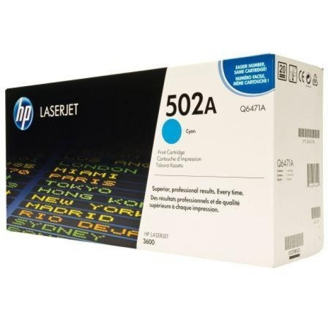 HP Q6471A оригинална синя тонер касета 502A