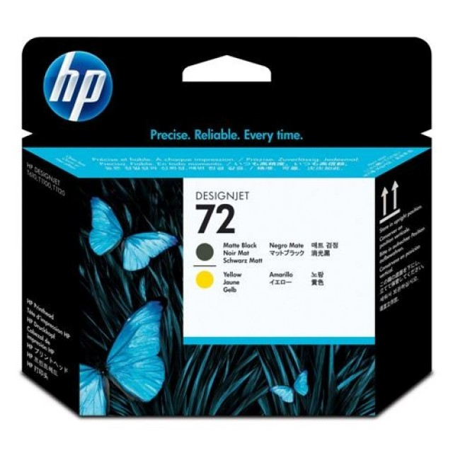 HP C9384A черен мат и жълта печатаща глава 72