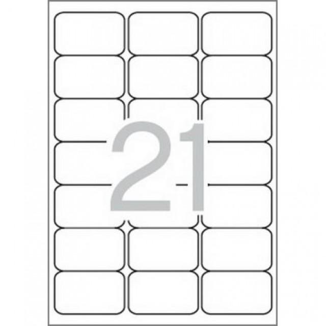 Самозалепващи етикети MULTI 3, 63,5x38,1 mm