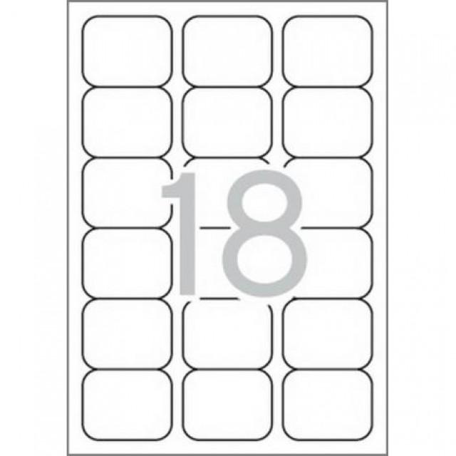 Самозалепващи етикети MULTI 3, 63,5x46,6 mm
