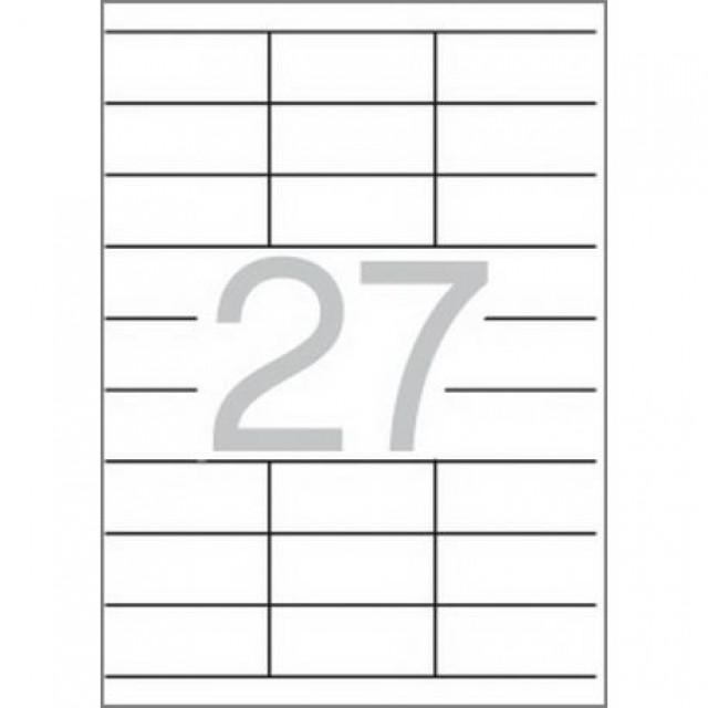 Самозалепващи етикети MULTI 3, 70x30 mm