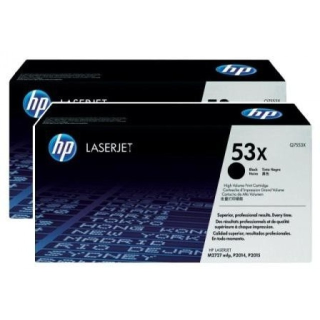 HP Q7553XD двоен пакет оригинални черни тонер касети 53X