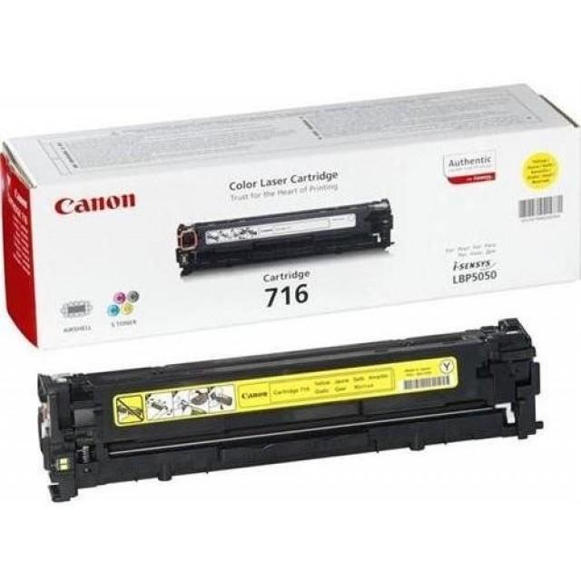Canon CRG-716Y оригинална жълта тонер касета