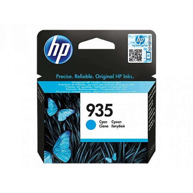 HP C2P20AE синя мастилена касета 935