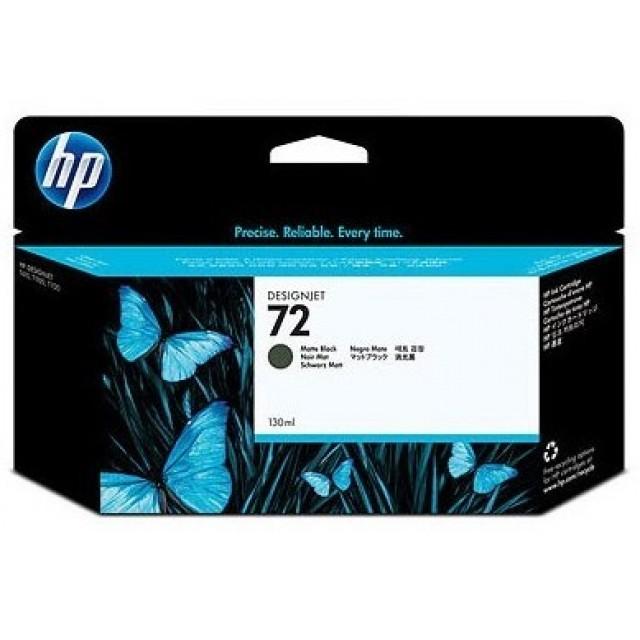 HP C9403A черен мат мастилена касета 72