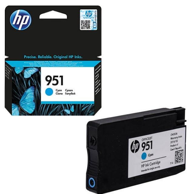 HP CN050AE синя мастилена касета 951