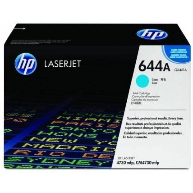 HP Q6461A оригинална синя тонер касета 644A