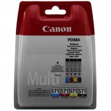 Canon CLI-571 C/M/Y/K комплект  мастилени касети