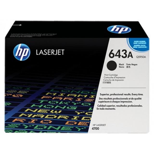HP Q5950A оригинална черна тонер касета 643A